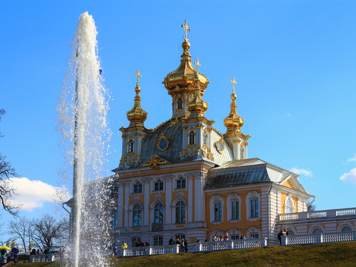 St. Petersburg Peter and Paul Fortress Excursion Reviews