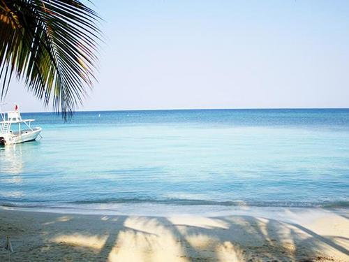 Roatan Beach Break Trip Tickets